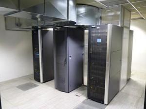 Centros de Procesamiento de Datos CPD